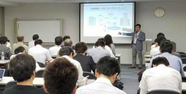 8月5日 武蔵野商工会議所にて事業計画書セミナーを開催します!