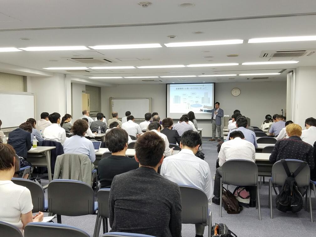 融資・起業に関するセミナー